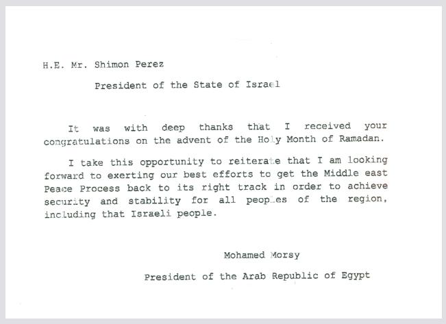 איגרת רשמית ראשונה מהנשיא מורסי לנשיא פרס