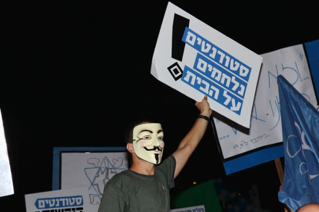 הכנסת אינה יכולה להתעלם. הפגנת הפריירים (צילום: דן בר דוב)