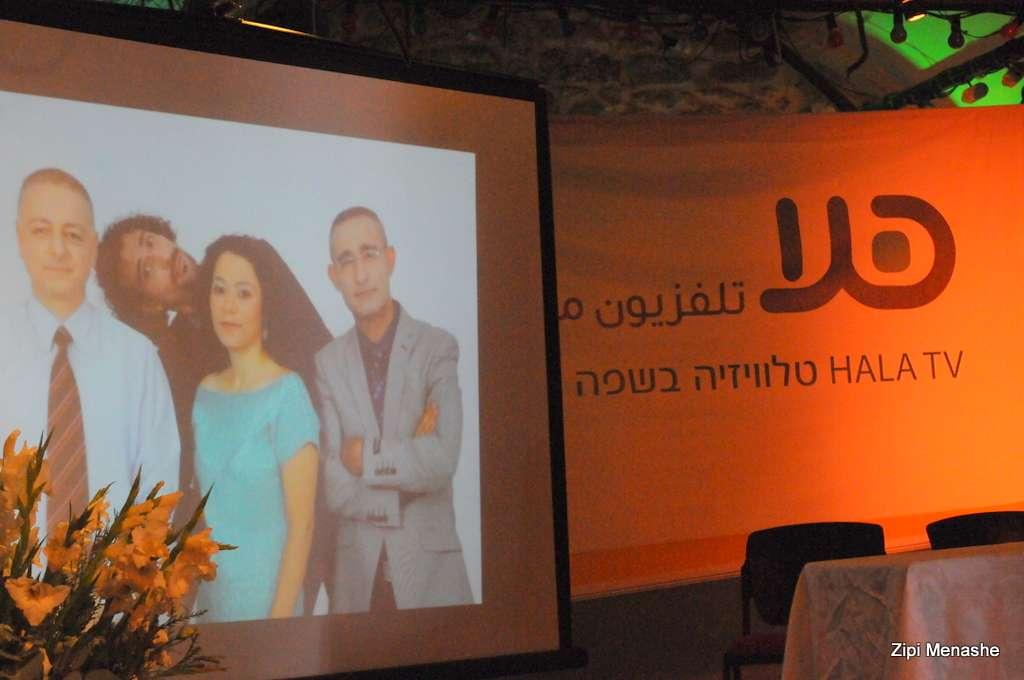 הערוץ הערבי המסחרי הראשון בישראל רוצה לתת הרבה לייף סטייל