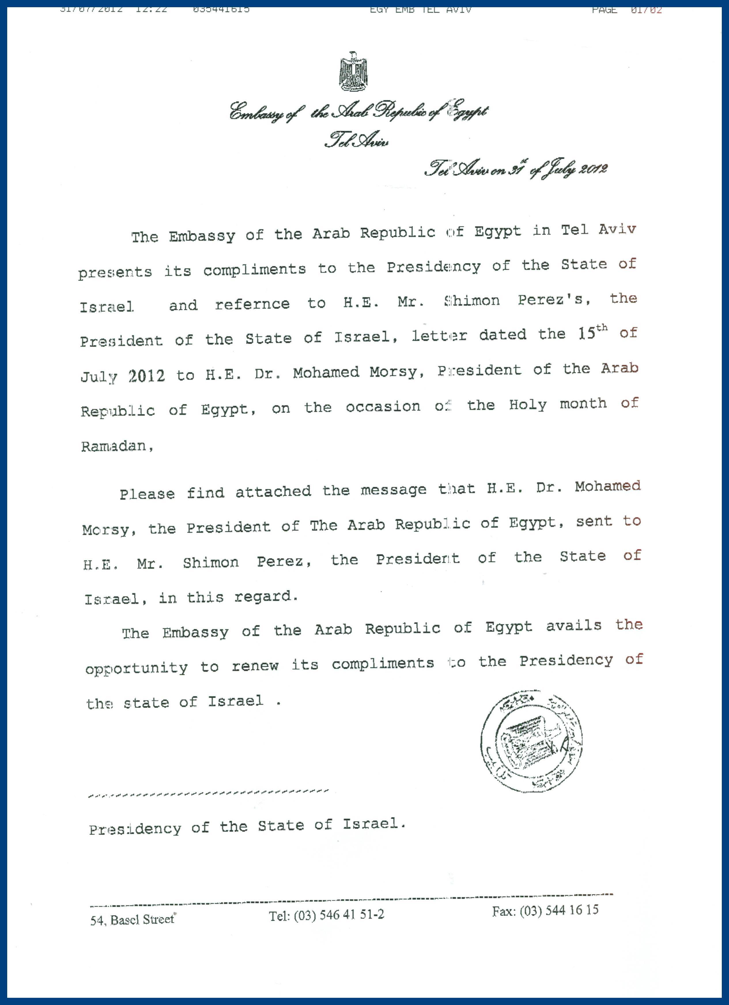 המכתב הנלווה שהתקבל בבית הנשיא משגרירות מצרים לאיגרת הנשיא מורסי