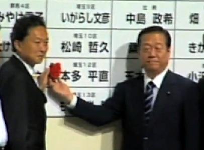שבר פוליטי ביפן: נשיא מפלגת השלטון פרש ממנה ונשבע להדיח את ראש הממשלה