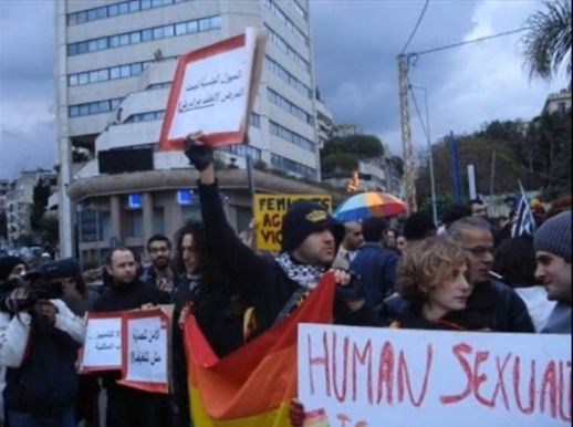 עשרות מפגינים בביירות למען זכויות הומוסקסואלים