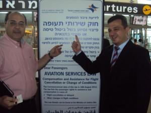 """יו""""ר ועדת הכלכלה של הכנסת, ח""""כ כרמל שאמה-הכהן ויוזם החוק לפיצוי על איחור בטיסות, ח""""כ אחמד טיבי"""