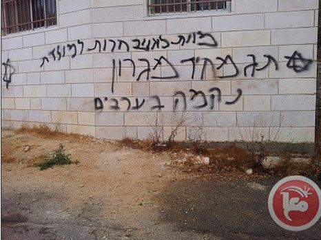 טרור יהודי: הלילה הוצתה מכונית ואחרות הושחתו ליד רמאללה