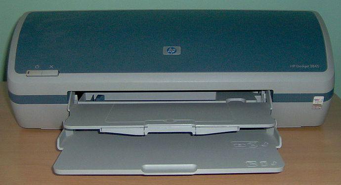 מדפסת ביתית של HP - כנראה שגם עליה אבד הכלח, צילום: ויקיפדיה