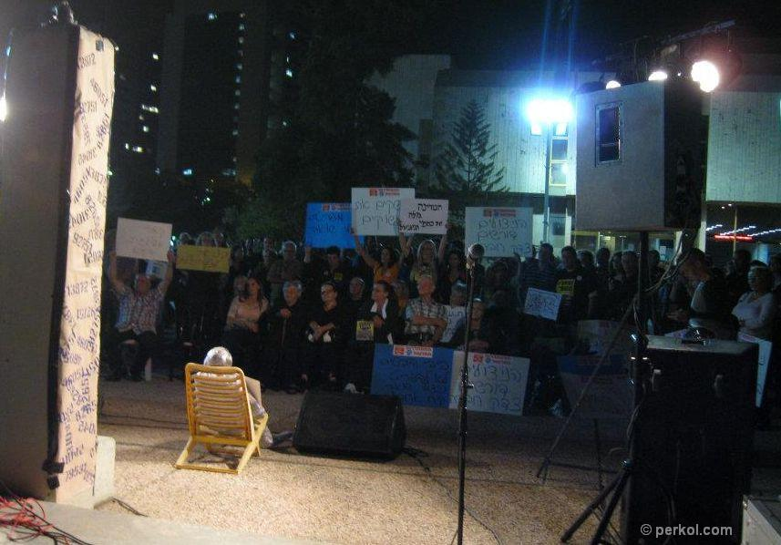 עצרת למען ניצולי שואה 10.2011 (צילמה: שרית פרקול)