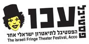 פסטיבל עכו ה-33 לתיאטרון אחר: האם ישובו ימי הזוהר?