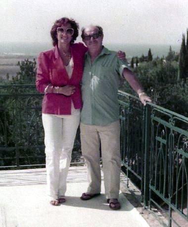 חיים חפר ורחל הרמתי, 1982 (צילום: ויקימדיה)