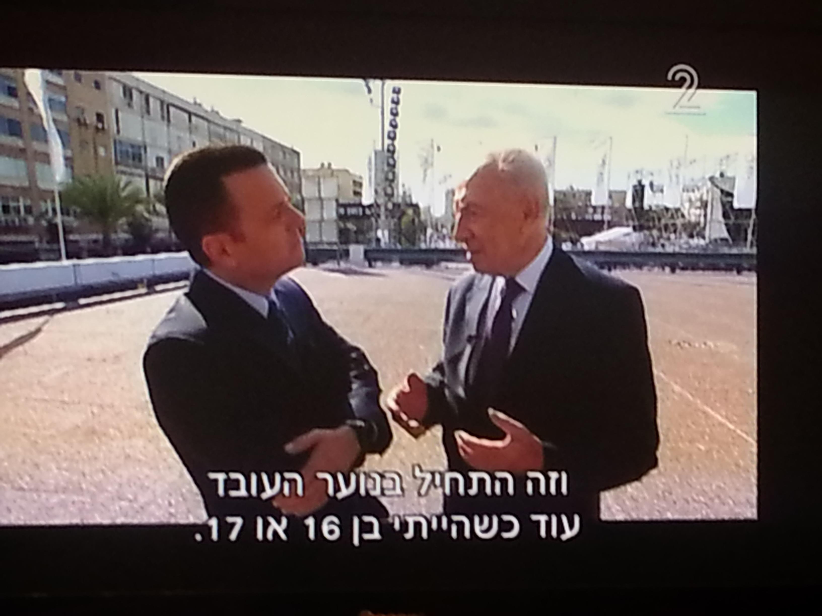שמעון פרס חוזר לכיכר, יעקב אילון - לערוץ 2