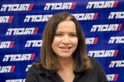 יחימוביץ' (צילום: דן בר דוב)