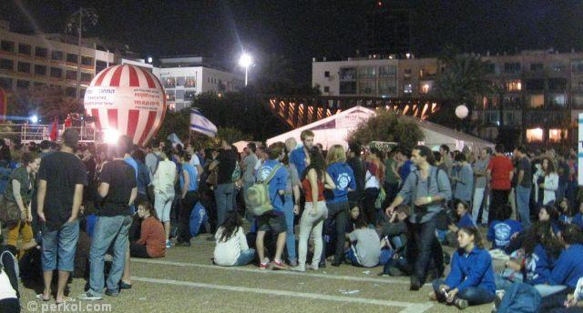 נוער בעצרת רבין (צילמה: שרית פרקול)