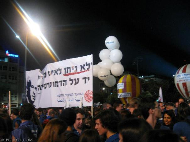 עצרת רבין 2012 (צילמה: שרית פרקול)