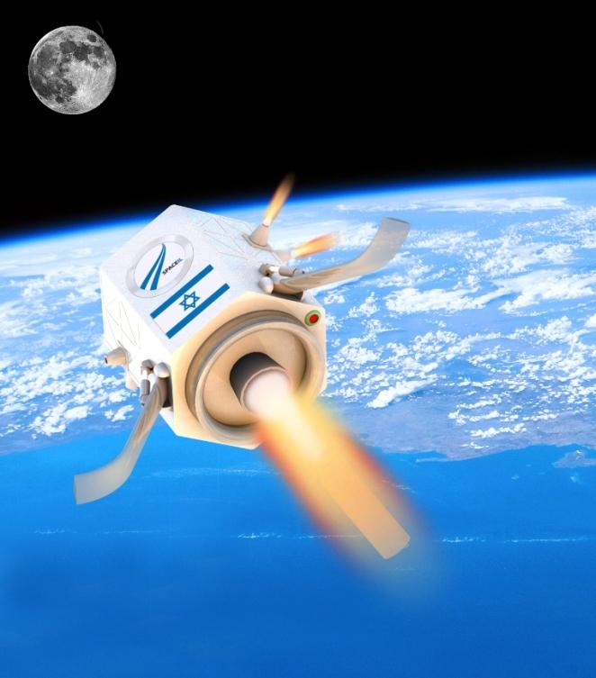 תמונת הדמייה: חללית SPACE IL בדרך לירח. האם החללית הישראלית לירח תוצג בכנס?
