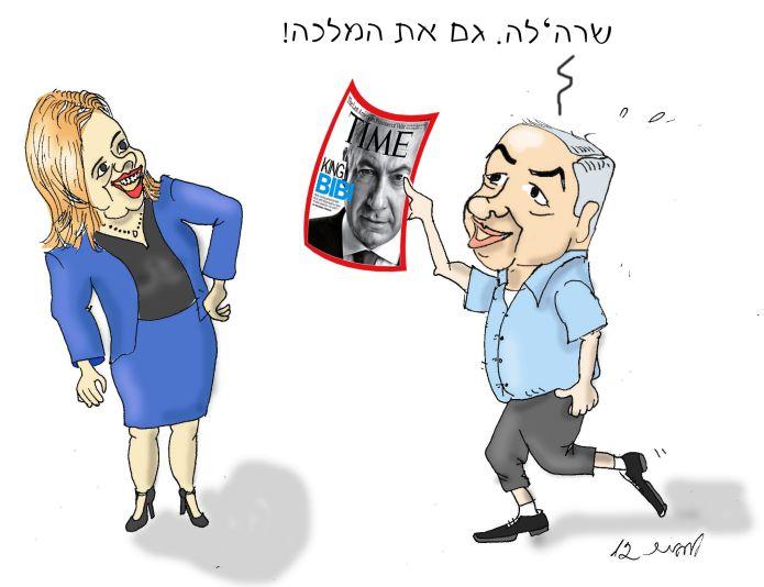 פרשה פוליטית: ומה עם כבודה של אשת המנהיג?