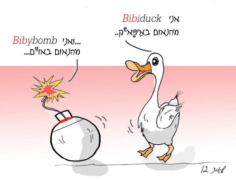 על פצצות וקומיקס, על היהודי והפריץ