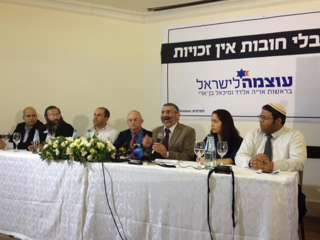 """אנחנו מייצגים את הנאמנות"""". מיכאל בן ארי  ואריה אלדד בכנס ההקמה (צילום: אתר הפייסבוק של ח""""כ בן ארי)"""
