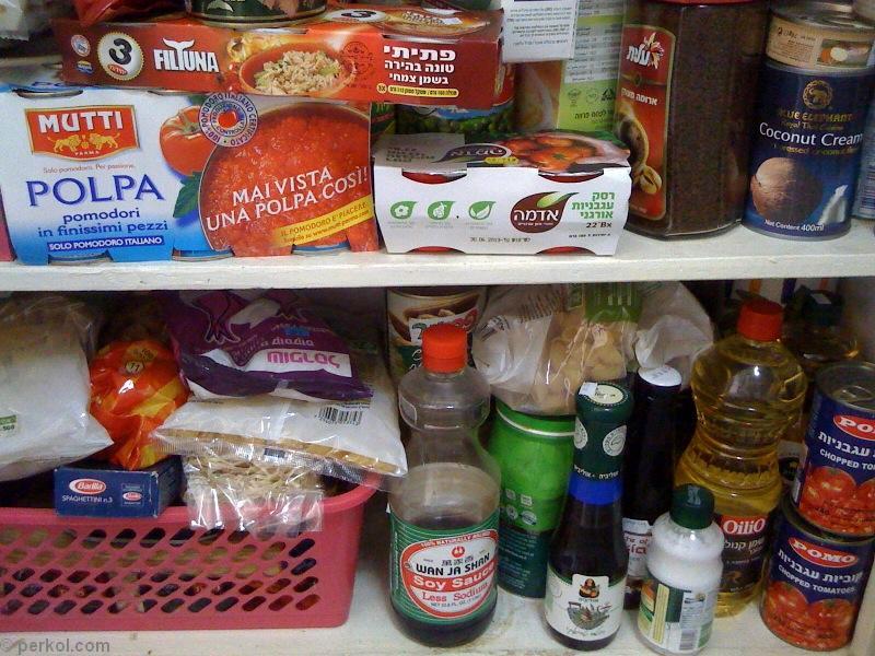 מוצרי מזון (צילמה: שרית פרקול)