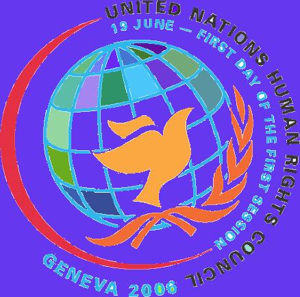 """מועצת זכויות האדם של האו""""ם: לפנות מיד את ההתנחלויות"""