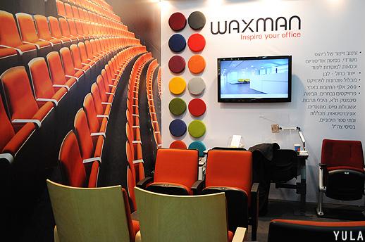 ריהוט משרדי, לאודיטוריום ולתיאטראות של חברת וקסמן. צילום: יולה זובריצקי
