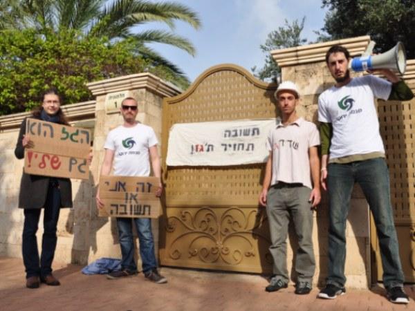 מפגינים מול ביתו של תשובה (צילום: מיכל שוקרון, מגמה ירוקה)