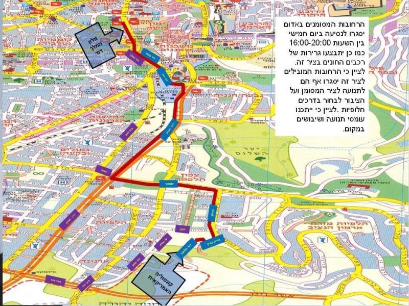 צירים סגורים בירושלים ביום חמישי