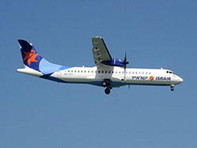 מטוס  ATR-72 של ישראייר. צימצום הפסדים ותרומה לאי.די.בי תיירות. צילום: וקיפידיה