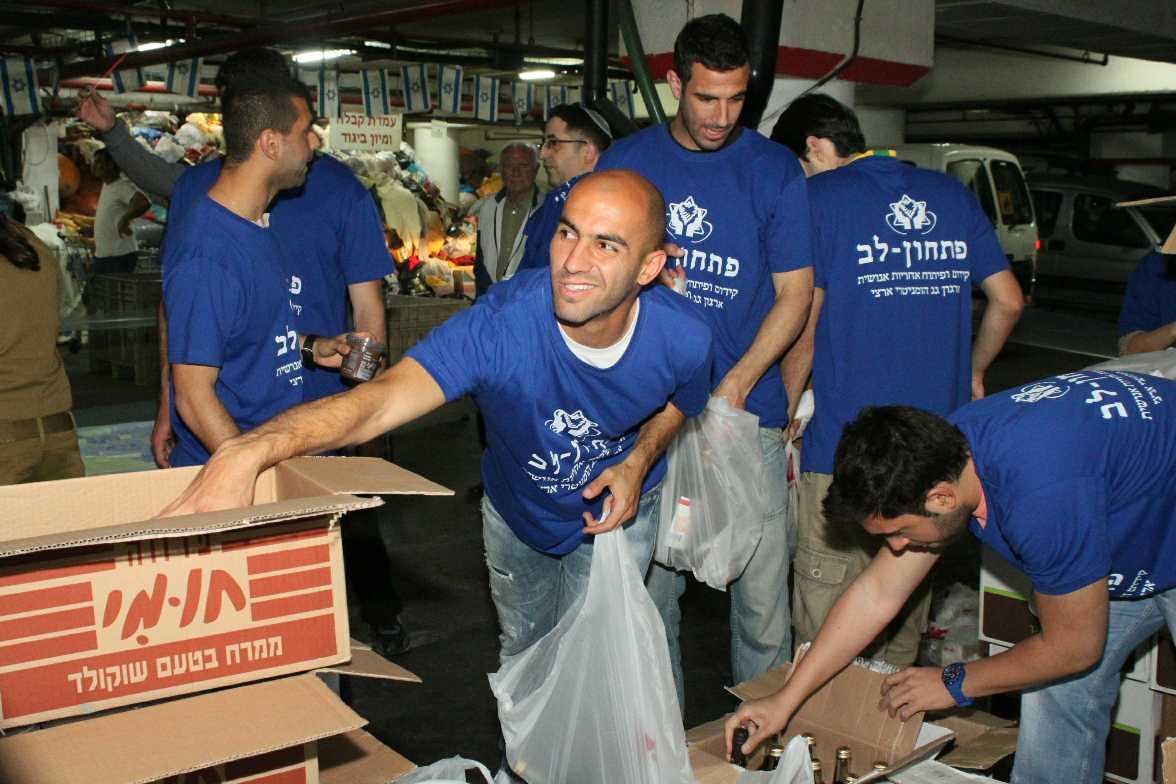"""זקוקים לעוד מתנדבים ותרומות.    (צילום: יח""""צ)"""