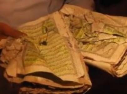 כתבי קודש שרופים וקרועים