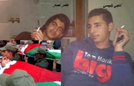 שני הצעירים שנהרגו הלילה (צילום: PNN)