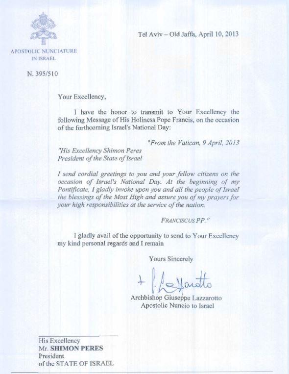 איגרת הברכה מהאפיפיור