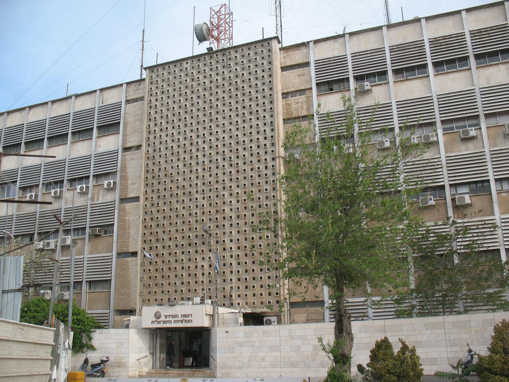 הטלוויזיה הישראלית בת 45 ועודה מקרטעת