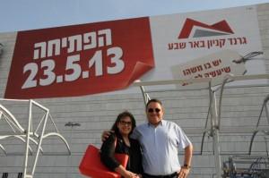 ליאורה עופר ואלי להב. הקניון יהפוך ל'קניות רמת אביב של הנגב'. צילום: חביב בן דוד