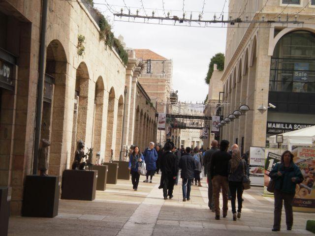תיירות עירונית וטכנולוגיות חדשות בוועידת ירושלים הבינלאומית
