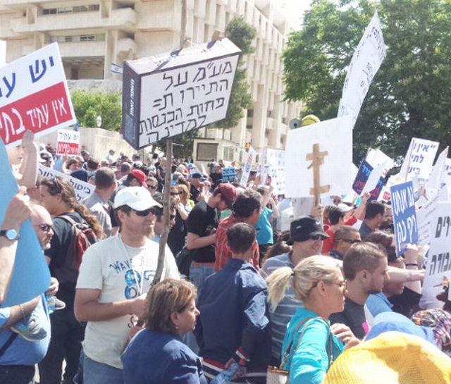 הפגנה של עובדי תעשיית התיירות נגד הטלת מע
