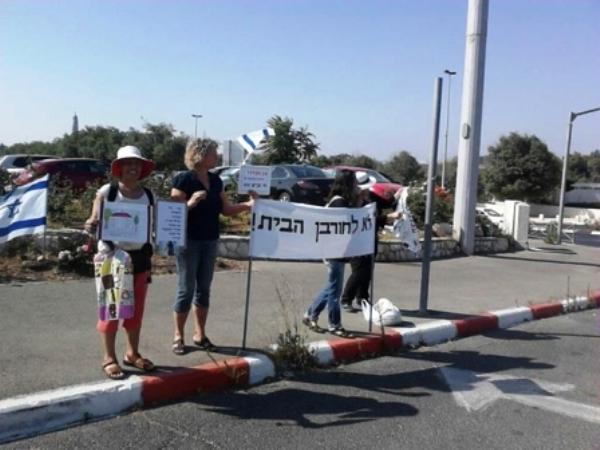 """מחאת נשים מול ישיבת הממשלה: """"לא לחורבן הבית"""""""