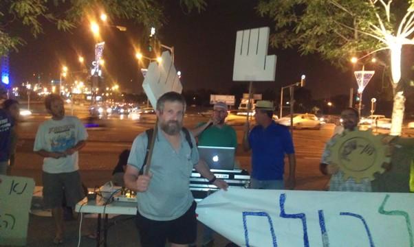 הפגנה בבאר שבע: