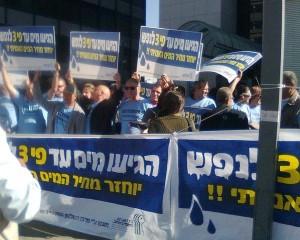 הפגנה מול משרדי רשות המים, במחאה על העלאה מתמשכת במחירים (צילום: דוד שי, ויקימדיה)
