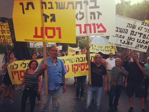 מפגינים תושבי גבעת עמל חסמו את דרך נמיר