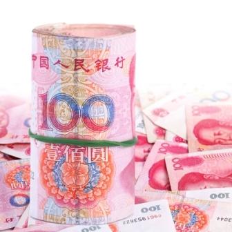 סין רוצה צמיחה ומפריטה את שוק הריביות