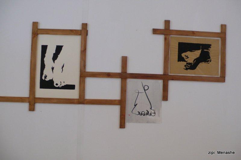 אמנות בדרך האנתרופוסופיה