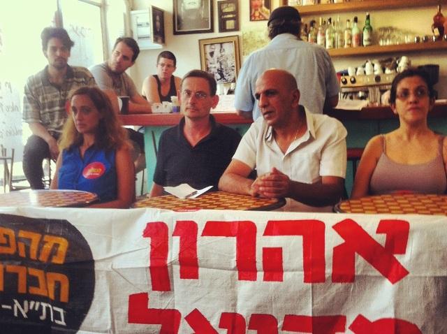 """מסיבת עיתונאים של """"עיר לכולנו"""" בתל אביב (צילום: שיר אלוני)"""