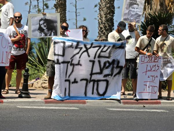 עשרות הפגינו מול שגרירות רוסיה נגד תמיכתה באסד