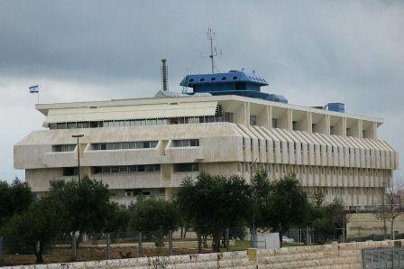 בנק ישראל (צילום: אסתר ענבר, ויקימדיה)