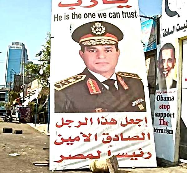 כרזת תמיכה בגנרל א-סיסי וכרזת גינוי לנשיא אובמה (צילום: מקור בעיתונות המצרית)