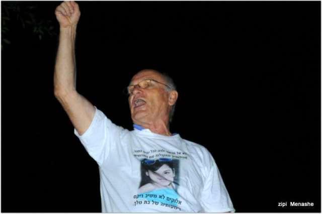מפגינים בתל אביב למען שחרור רומן זדורוב