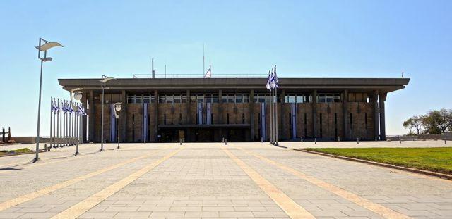 הכנסת. המשתתפים יישלחו לתור אחר חמישה סמלים של ירושלים. (צילום: נירה ידין)