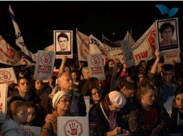 מפגינים אמש נגד שחרור המחבלים בכלא עופר (צילום: הלל מאיר - סוכנות תצפית)