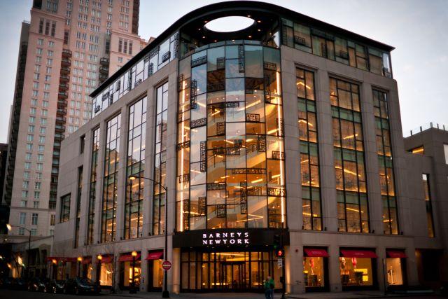 בניין ברני'ס בשיקגו. מושכר במלואו לשני שוכרי עוגן,Barney`s New York וסיטיבנק