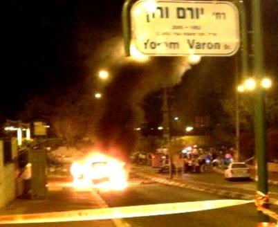 המכונית עולה באש לאחר הפיצוץ באשקלון (צילום: משטרת ישראל)