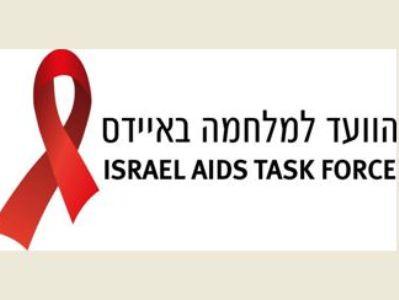 הוועד למלחמה באיידס מציג: Rock4Life
